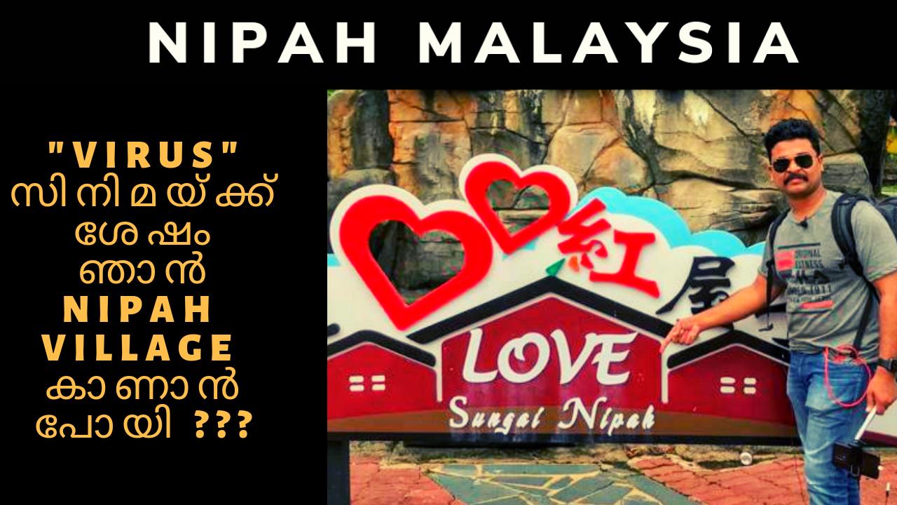 Nipah Village Malaysia