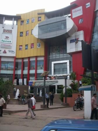 First Shopping mall in Calicut:FOCUS MALL