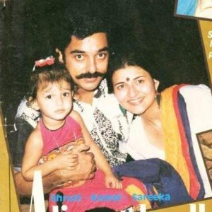 Kamal Hassan with wife Sarika & Daughter Sruthi Hassan