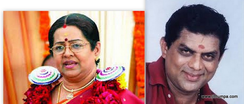 Does any one know about the films directed By Actor Jagathy sreekumar?