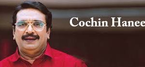 Does any one know that Actor Cochin Haneefa directed 15 Movies?
