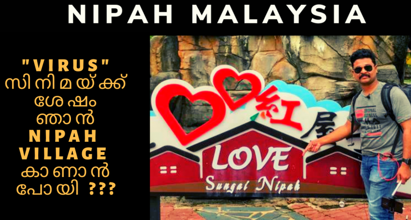 When i visited Nipah village Malaysia ?